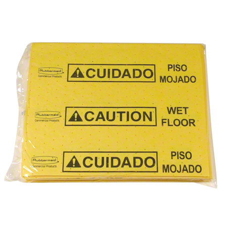 """Rubbermaid® Over-the-Spill® Large Refill Pads - 20"""" L x 16.5"""" W"""