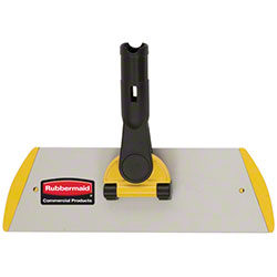 """Rubbermaid® HYGEN™ Quick Connect Frame - 11"""", Yellow"""